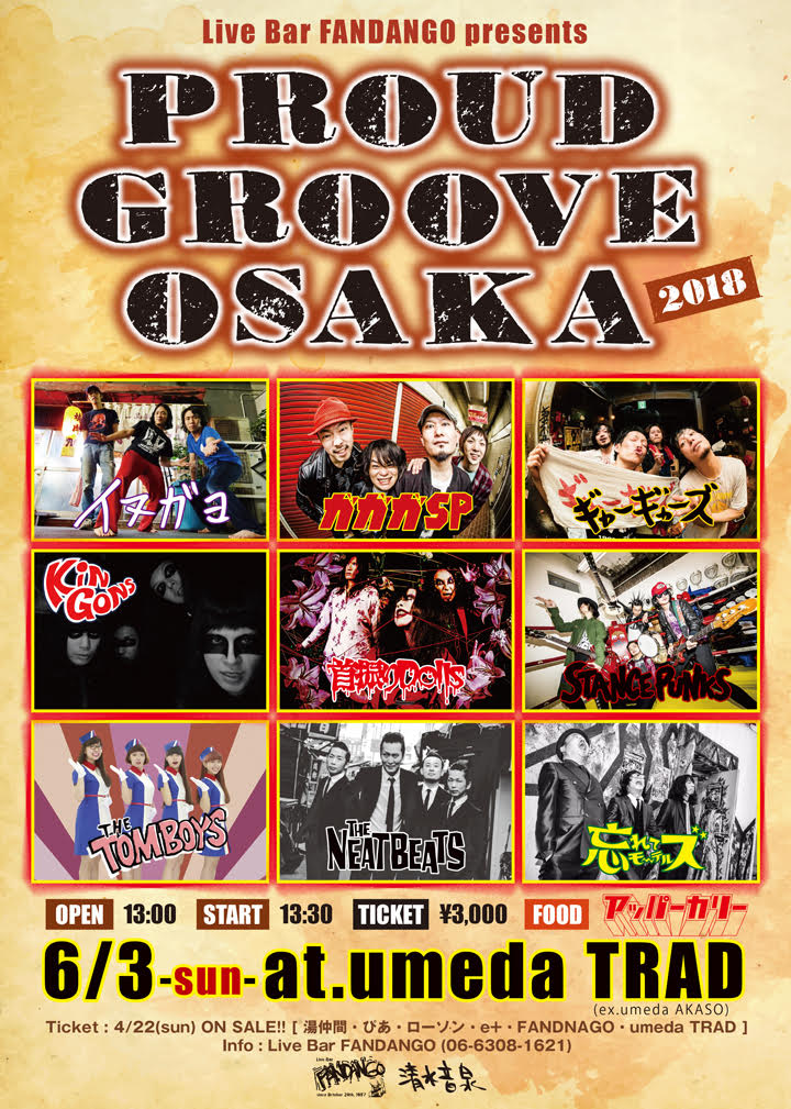 Live Bar FANDANGO presents「PROUD GROOVE OSAKA 2018」