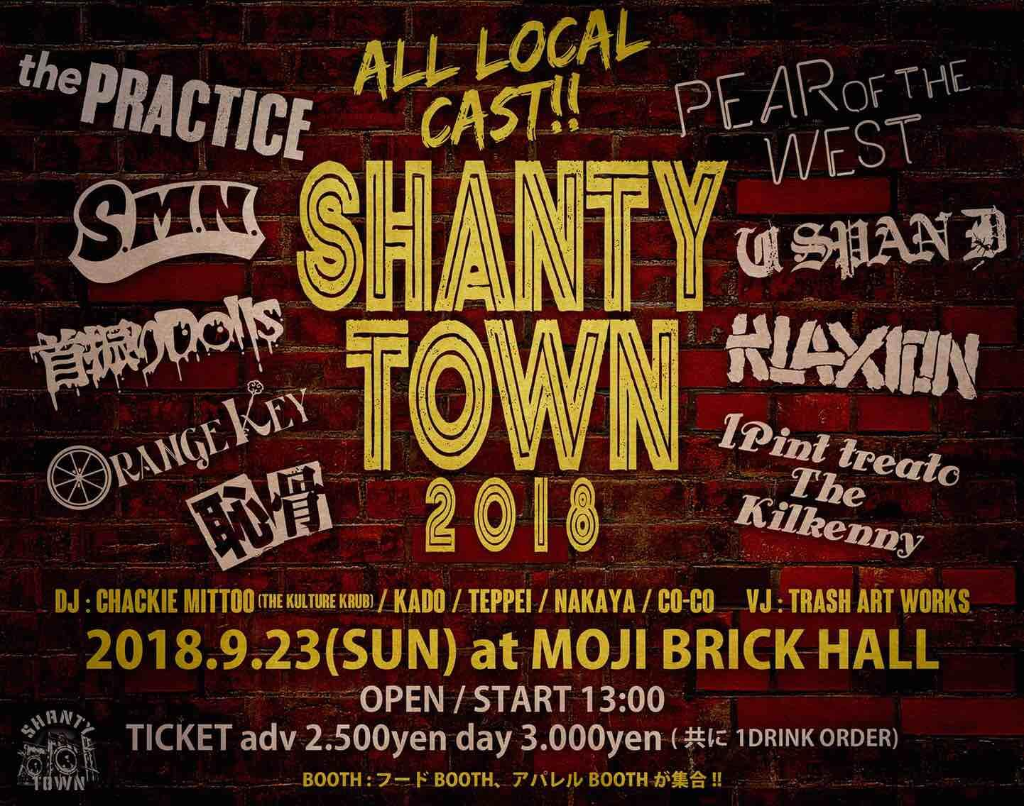 SHANTY TOWN 2018