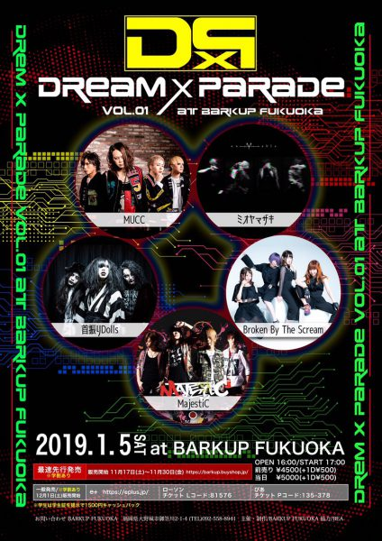 『BARKUP FUKUOKA Presents DREAM × PARADE vol.1』に出演!!