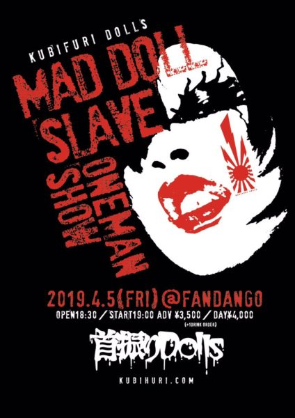 MAD DOLL SLAVE