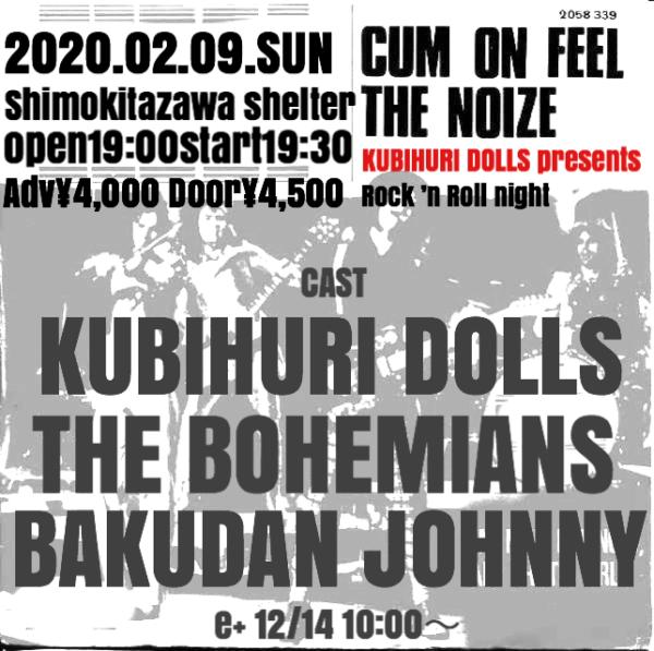 〜首振りDolls presents  Rock 'n Roll night〜Cum On Feel The Noize