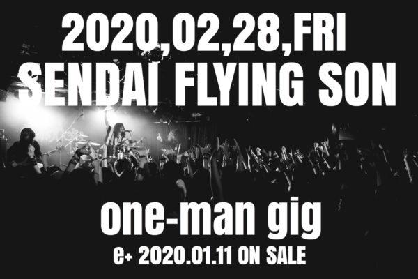 首振人形症候群〜再発〜仙台one-man gig