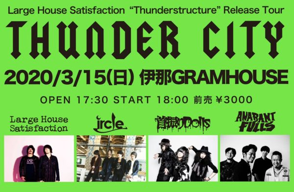"""Thunderstructure」release tour """"THUNDER CITY"""""""