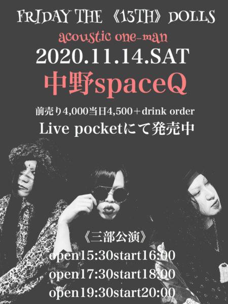 【アコースティック】FRIDAY THE 《13TH》DOLLS 〜首振りDolls acoustic  one-man live〜