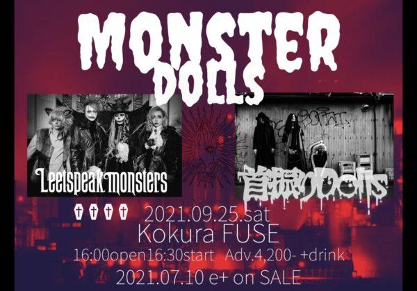 『MONSTER DOLLS』(Leetspeak monsters  vs 首振りDolls)